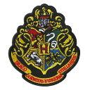 ベルクロワッペン ハリーポッター ホグワーツ校 Hogwarts School 縦9cm 横8cm