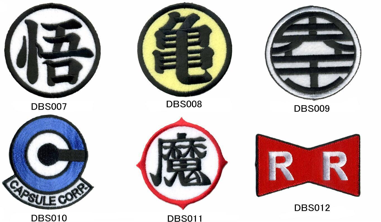 裁縫材料, ワッペン・アップリケ  DRAGON BALL SUPER L