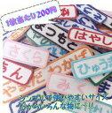 アメリカンな小型刺繍ワッペン(H)(レゴ)アイロンワッペン 刺繍、エンブレム、大人気、オシャレ