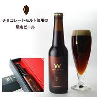 田沢湖ビールWChocolatebock−1本