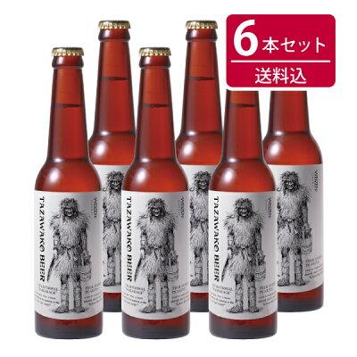 ■なまはげラベル■バイツェン6本セット-田沢湖ビール【父の日】【ギフト】【お中元】【お歳暮】【地ビール】【クラフトビール】