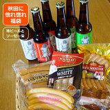 秋田に惚れ惚れ!福袋【秋田の地ビールとソーセージセット】