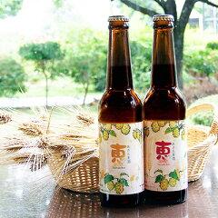 原料100%秋田県内産ビール!<2013年>今年とれたフレッシュな原料で仕込んだビアヌーボー☆■...