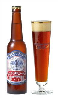 田沢湖ビールアルト