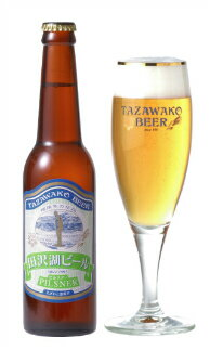田沢湖ビールピルスナー