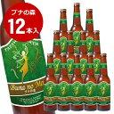 ラベルデザイン一新!天然酵母ビール「ブナの森」12本セット-...