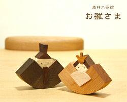 【森林工芸館】【金太郎ボックス】五月人形、五月飾り、初節句に