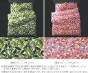 【最安値に挑戦中!31%OFF】シーツ シングル シビラ マランタ(sybilla)・ボックスシーツ シングル:100×200×30cm 日本製 激安 セール 価格 2