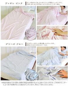 和晒し6重ガーゼケットセミダブル170×210cm送料無料日本製タオルケット【RCP】