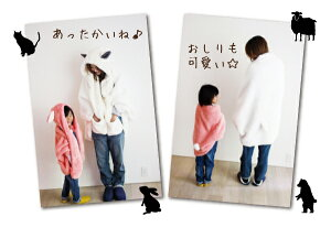 雑貨マフラーSPICE(スパイス)フード付きマフラーフリーサイズ【RCP】