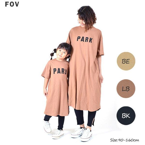 キッズファッション, ワンピース 40OFF 2019FOV PARK T T 90cm 100cm 110cm 120cm 130cm 140cm 150cm 160cm