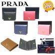 PRADA1MF175長財布/コンパクトクラッチCAMMEOプラダさいふブランドギフトプレゼントレディースファッション小物雑貨