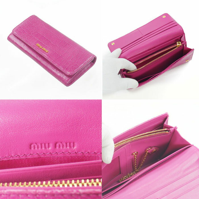 MIUMIU クロコ型押し 長財布 5MH109 Peonia 新品・本物保証 無料ギフトラッピング対応可!