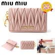 MIUMIUカードケース5MC407ブランドギフトプレゼントレディースファッション小物雑貨