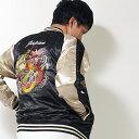 warehouse1o1で買える「スカジャン メンズ サテンジャンパー 刺繍 スーベニア スカジャン ジャケット 横須賀 ジャンバー 金 銀 黒 青 ブラック 龍 和柄 ラグラン ブルゾン 春 秋 冬 スーベニアジャケット MA-1 送料無料」の画像です。価格は3,980円になります。