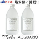【あす楽】ビーワンシリーズの原水【アクアーリオ】 530ml...