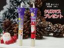 【クリスマス】 「クリスマスプレゼント」 特別柄 3号 絵ろうそく (...