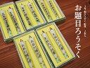 和ろうそく Kobeで買える「3号【お題目ろうそく】各宗派取り揃えております。 絵ローソク 和ろうそく 仏具」の画像です。価格は1,080円になります。