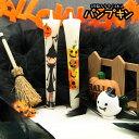 【特別柄】【パンプキン】ハロウィン 3号絵ろうそく2本入(手描き)