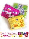【オープニングスペシャル!】中華刺繍ポーチ・500円 10P21Aug14