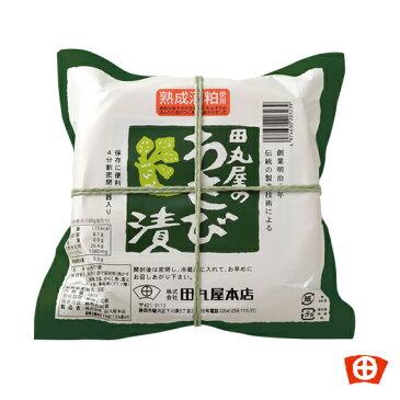 田丸屋 特製わさび漬樽 180g