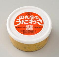 新鮮な粒うにの高尚な風味を生かし辛味を抑えた高級品です。うにわさヤマトカップ 大(150g) ...