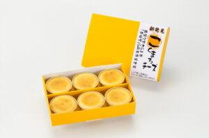 焼津のお酒「磯自慢」の酒粕を使用した スフレタイプのチーズケーキ。レンジで10秒温めればさら...