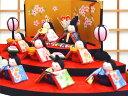 【京都の手づくり雛人形/ひな人形/当店のみのオリジナルセット】【当店だけの特別セット】【送...