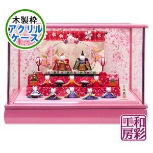 Кукла Hina Деревянная рамка из натурального акрилового дерева с отделкой Sakura Hiwa Rincho 10 трехцветных птенцов для кошек / кейс ksd413b / Ryukodou Hina Doll Compact || Миниатюра Хина Кукла Миниатюрная маленькая Чиримен Миниатюра Оинасама на Первом фестивале Киото Хинамацури Хина Мацури Популярное украшение Хина Хина Ораши Бонбори