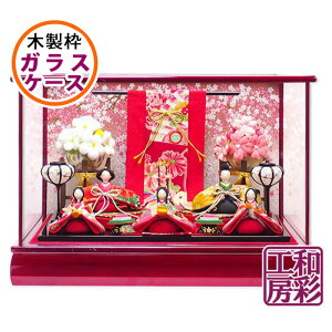 Hina Doll Деревянная рамка с реальным стеклянным декором Момохана Ринчо Хана Масахина 5 человек / В кейсе ksh299a5 / Ryukodo Hina Doll Compact || Хина-сама Мини Симпатичные маленькие Chirimen Миниатюра Ohinasama First Festival Girl Киото Хинамацури Хинамацури Популярное украшение Хина Хинамацури Бонбори