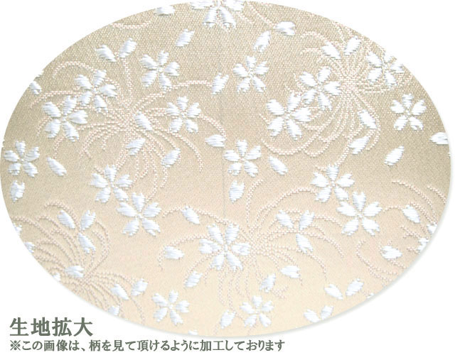 西陣織金襴オリジナル和装バッグ「横長被せ」mj97