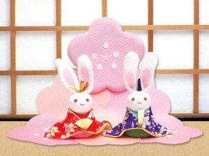 ひな人形 コンパクト リュウコドウ ひな祭り 桃の節句 おしゃれ ミニチュア マンション インテリア