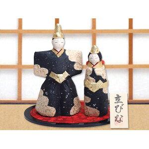 Hina Puppen Hina Puppen gChigiri Washi Gold und Silber Sand Kind stehend Hinaguro h rh291 Hina Puppen kompakte Lagerung / Ryukodo || Hina Ornament Peach Festival Türöffnung Ornament Doll Beliebte Waren Cute Hinazari