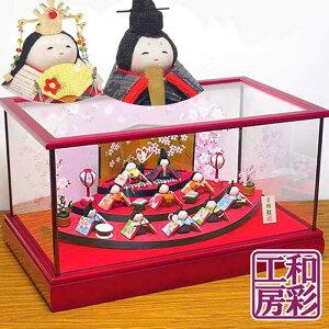 ひな人形 コンパクト ひな祭り ミニチュア リュウコドウ おしゃれ インテリア