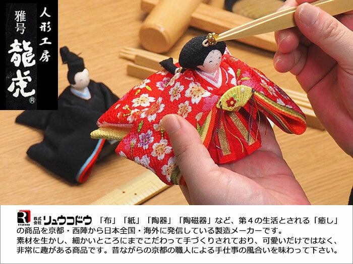 雛人形ケース飾り「友禅ちりめん夢雅雛親王飾り」rhk151s