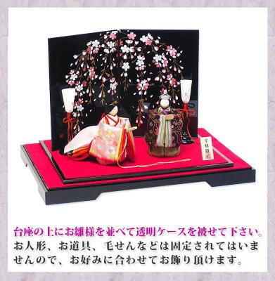 雛人形ケース飾り「優しいお顔の正絹西陣金襴王朝親王飾り雛桜蒔絵屏風」rhk261s