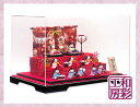 雛人形ケース飾り「桜金襴几帳 すこやかわらべ雛 十人揃い」r...