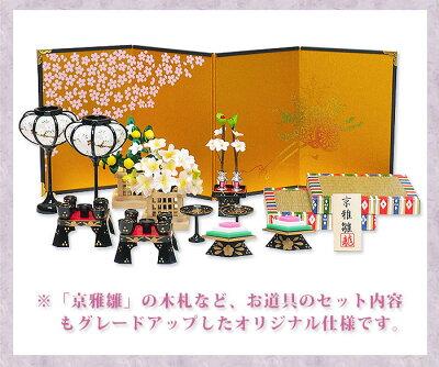 雛人形ケース飾り「高級バージョン彩り友禅雛十人揃い三段飾り」rhsk296