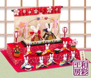 雛人形 ひな人形「桜日和几帳 ...