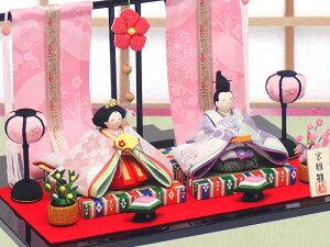 雛人形 ひな人形【和彩工房 限定オリジナル仕様】「桃花几帳 花雅雛 親王飾り」rh162s お…