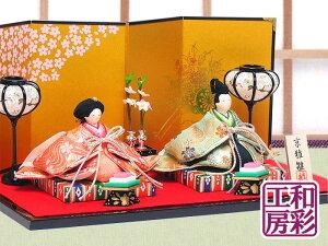 雛人形 ひな人形「西陣金襴 優美 雅音雛 親王飾り」rh179s お雛様 コンパクト リュウコ…