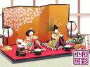 雛人形 ひな人形「彩り友禅雛 親王飾り」rh242s お雛様...