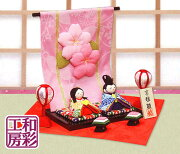 ひな人形 コンパクト リュウコドウ おしゃれ ひな祭り ミニチュア 桃の節句 インテリア