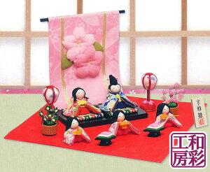 ひな人形 コンパクト リュウコドウ おしゃれ ひな祭り ミニチュア インテリア
