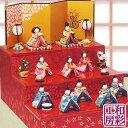 雛人形 ひな人形「彩り友禅雛 十人揃い 三段飾り」rh296s お雛様 コンパクト リュウコドウ|| ...