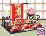 ひな人形 コンパクト リュウコドウ ひな祭り ミニチュア おしゃれ 桃の節句 インテリア