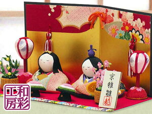 ひな人形 ぼんぼり コンパクト リュウコドウ おしゃれ ひな祭り ミニチュア インテリア 桃の節句