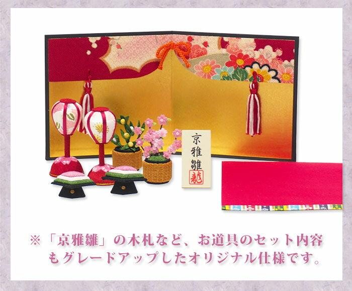 https://image.rakuten.co.jp/wasai-kobo/cabinet/rhs/rhs-237-16_6.jpg