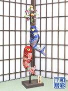 「クーポン使用で10%OFF」こいのぼり五月人形「ちりめんスタンド福鯉のぼり/高さ84cm」ri148端午の節句コンパクト室内用飾り/リュウコドウ||(5月人形小さい小型初節句和雑貨かわいいこどもの日男の子子供の日鯉のぼり子どもの日置物のぼりミニ玄関縮緬)