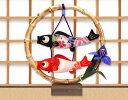 五月人形「竹の輪 吊るし和柄ちりめんこいのぼり」ri250 ...